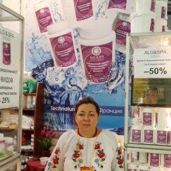 Рогожан Наталья Киев INTERCHARM 2015