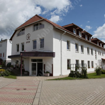 Завод RYOR (Чехия)