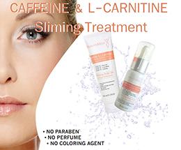Биоактивный комплекс (ДАК) с Кофеином и Л-карнитином