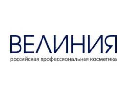 Велиния (Россия)